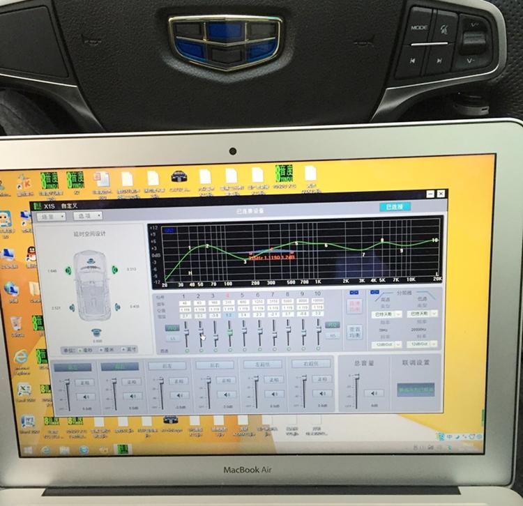 河南向上音改 吉利帝豪GS音响升级8音度DSP高清图片