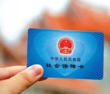 6月起深圳社保缴费变多 你到手的工资到底减少了多少呢图片