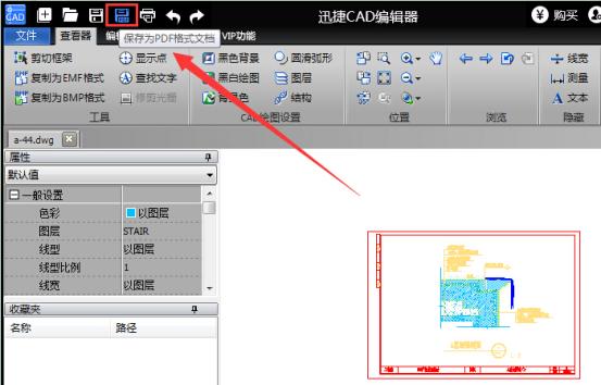 cad转pdf时这几种办法能解决大多问题图片