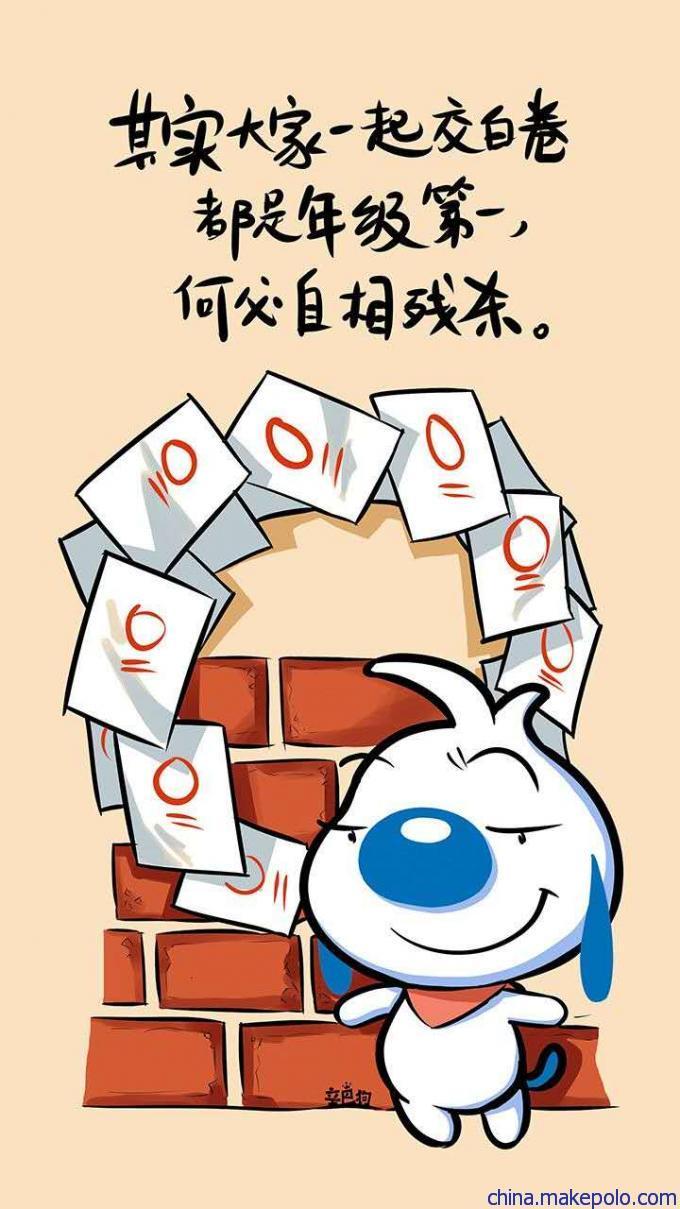动漫 卡通 漫画 头像 680_1209 竖版 竖屏图片