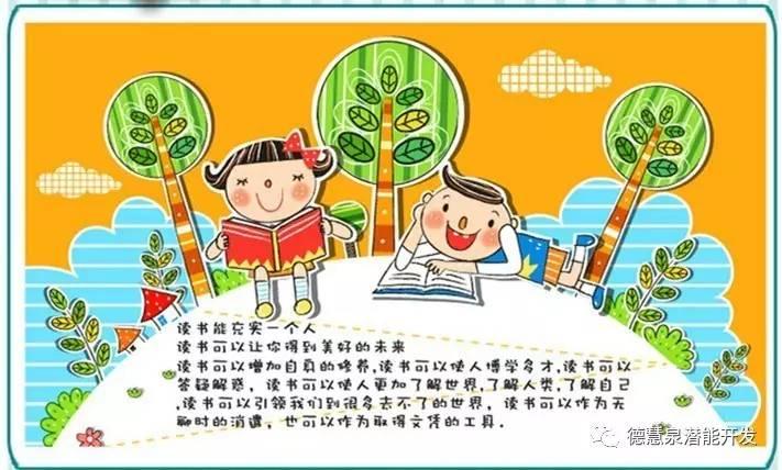 通过系列主题绘本故事激发孩子阅读兴趣,培养孩子专注力,丰富孩子
