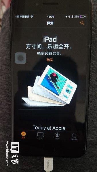 "Apple Store可调至夜间模式,或为苹果iOS11新特性"""""
