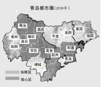 潍坊2017经济总量排名_潍坊经济开发区规划图