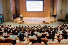 2017年复旦经院全国优秀大学生夏令营专题报告
