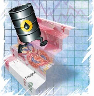 澳门银河电子游艺:【今日俄罗斯】对伊朗的制裁将有助于中国的石油人民币战略