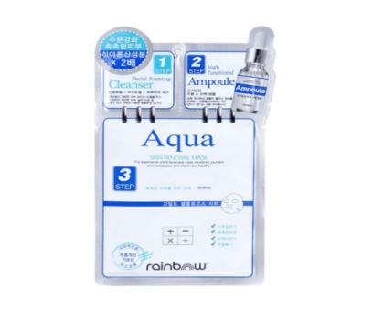 好用的补水面膜:滋养肌肤补水面膜哪个牌子好用
