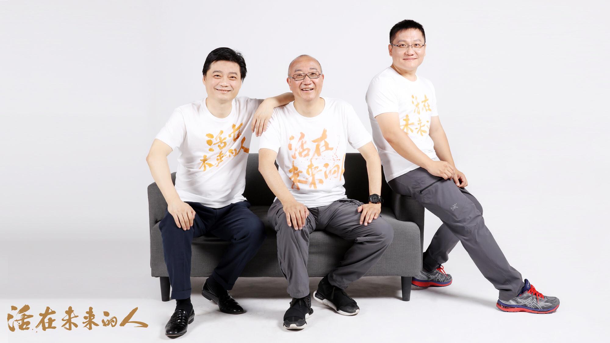 冯仑:成功的企业家往往都是活在未来的