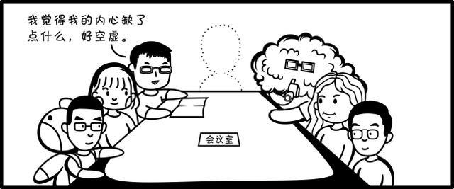 原创漫画丨编辑部故事(一)_搜狐动漫_搜狐网