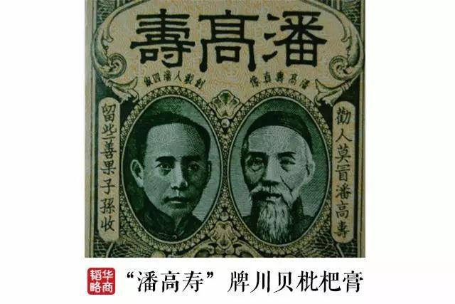 """邱永汉凭什么被称为""""赚钱之神"""""""