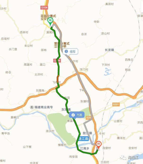 成为!104国道连江段详解啦,穿城而过将聚焦功能!热水器预约历史改线图片