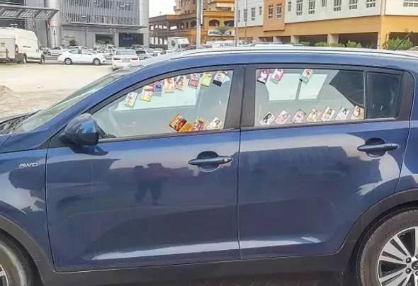 迪拜按摩院地址?迪拜按摩院发卡片违法吗,迪拜提醒:发卡都是违