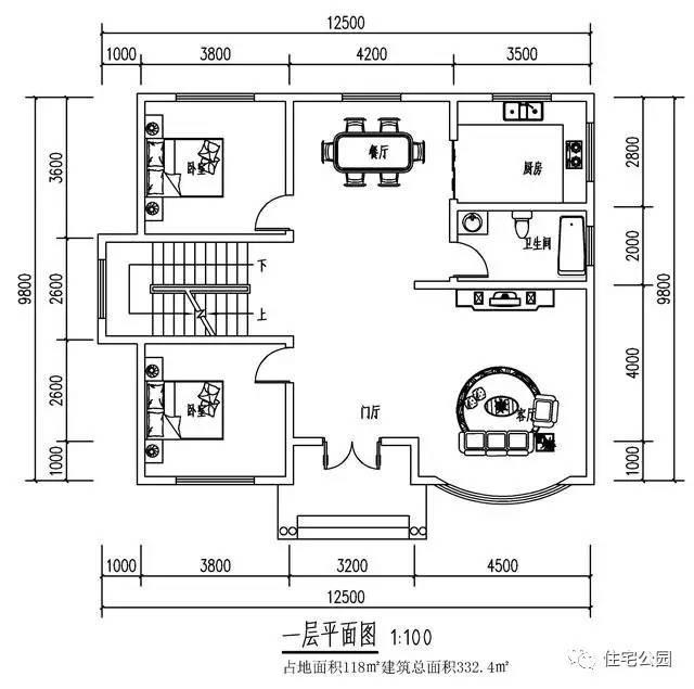12.5X9.8米农村别墅,挑空客厅 落地窗 大露台