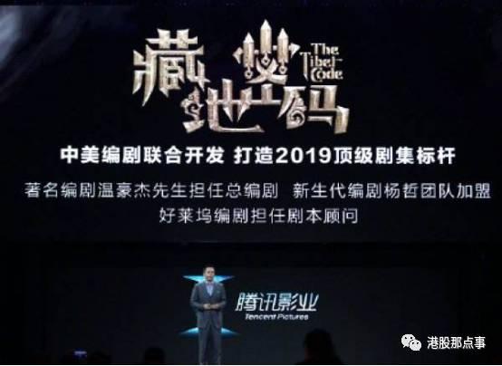《藏地密码》会拉近中国影业与世界的距离吗?