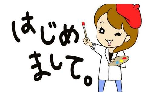 从零基础开始学日语的步骤及学习技巧图片