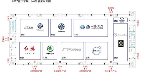 观展攻略|重庆国际汽车工业展品牌分布图