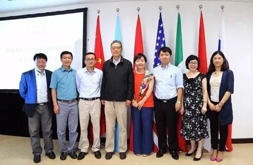 中国人民大学全球治理研究中心理事会第一次会议召开