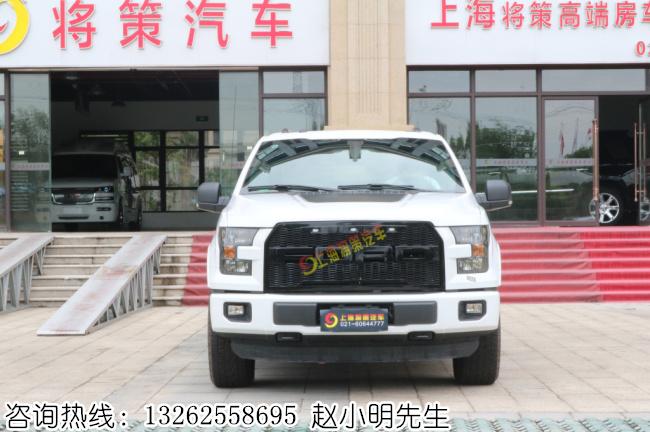 西装勇士之福特f-150勇猛者_搜狐汽车_搜狐网