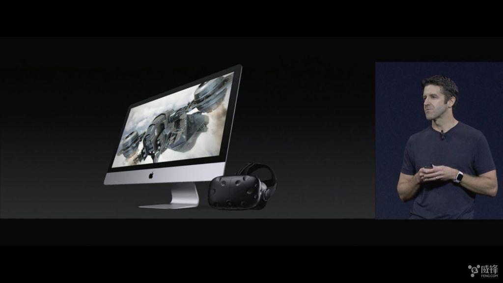 High Sierra:首个支持VR的macOS系统