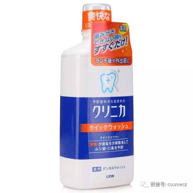 苏州/是一款网红漱口水啦,可以预防牙周及口臭的药用漱口水。酵素...