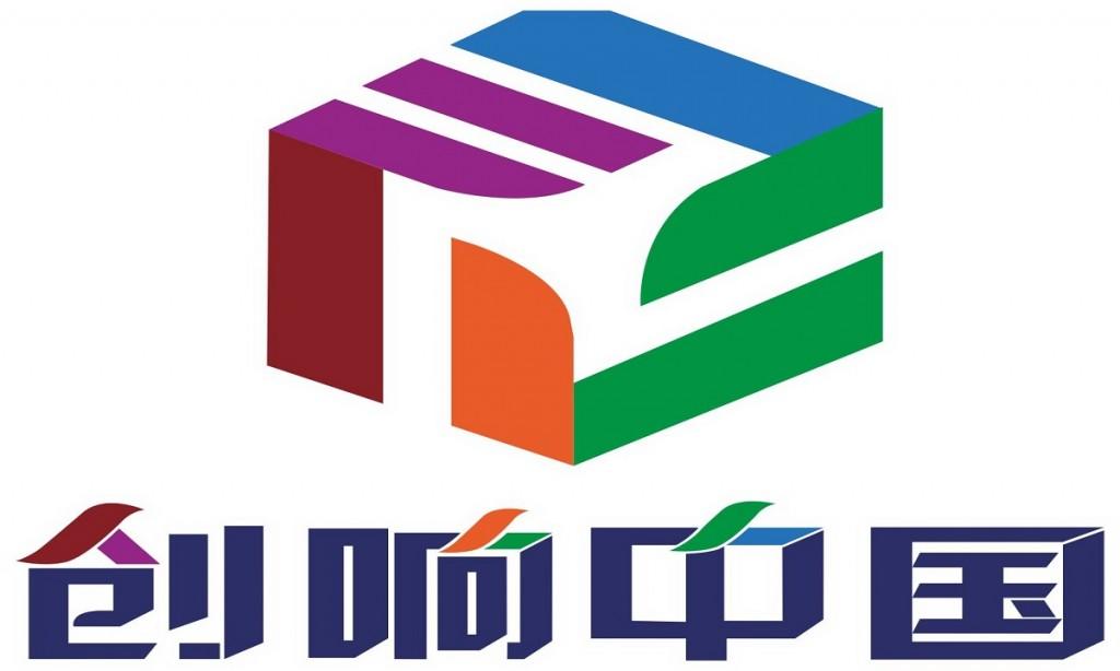 logo logo 标志 设计 矢量 矢量图 素材 图标 1024_614图片