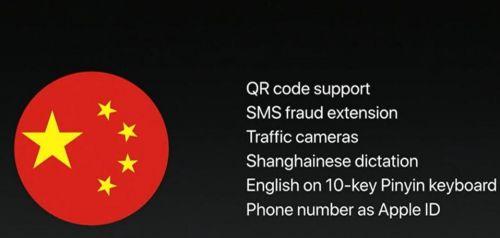 苹果WWDC大会:6大亮点 iOS11与最强iMac Pro亮相  aso优化 第3张
