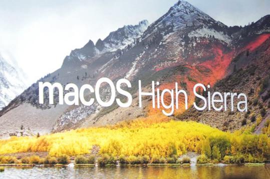苹果WWDC大会:6大亮点 iOS11与最强iMac Pro亮相  aso优化 第8张