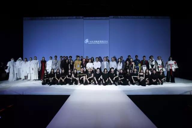 2017广州大学纺织服装学院毕业生作品发布会