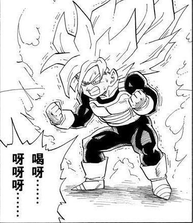 动漫 简笔画 卡通 漫画 手绘 头像 线稿 381_441