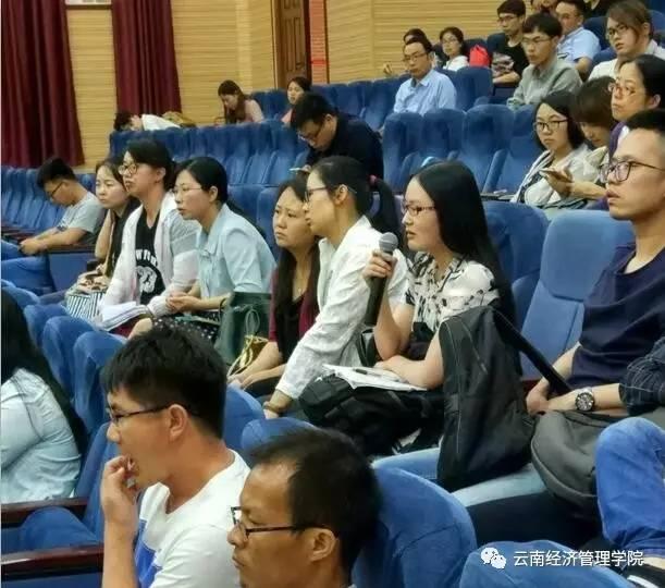 云南经济管理学院2017年度职称申报工作培训会圆满结束