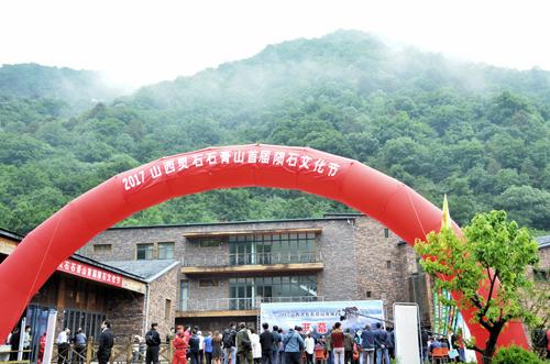 灵石石膏山首届陨石文化节开幕