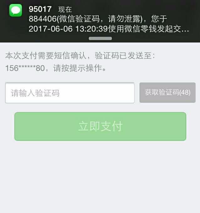 微信怎么重置支付密码,怎么样改微信支付密码