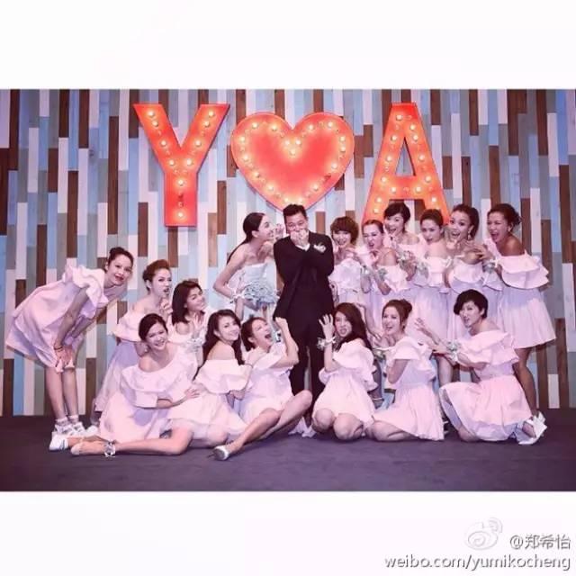 安以轩结婚伴娘上热搜,该长心眼的还有陈妍希李小冉徐若瑄 娱乐八卦 图9