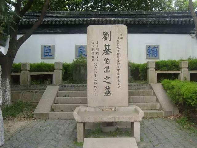 刘伯温死后二百年坟墓被大水冲开,看到棺材上五行字
