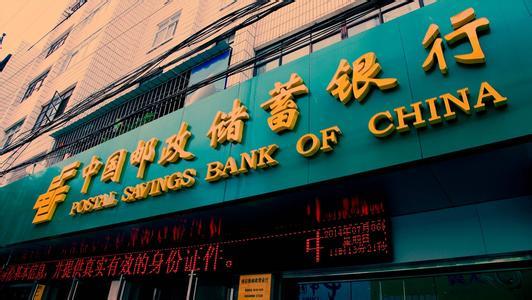 中国邮政储蓄银行股份有限公司绥滨县绥滨镇支行怎么样?