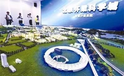 怀柔gdp_国内短假 北京雁栖湖畔,全新度假目的地,尽享蓝天,尽享自然(2)