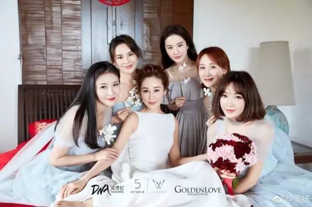 安以轩结婚伴娘上热搜,该长心眼的还有陈妍希李小冉徐若瑄 娱乐八卦 图27