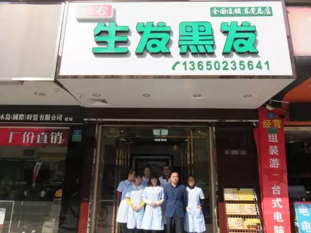 越南洗发店的服务-20元3次洗头 石排这家店能拯救你的 头顶大事