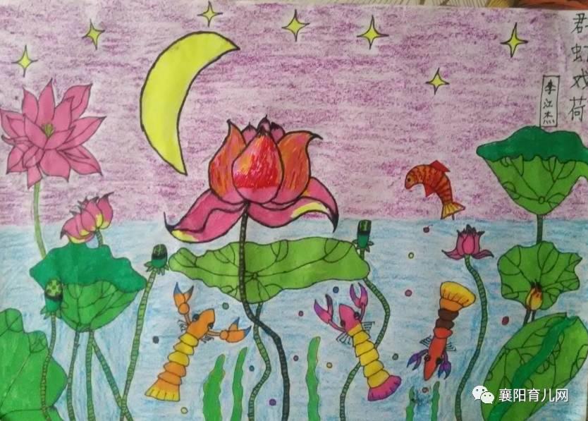 虾 亲子主题绘画优秀作品开始投票