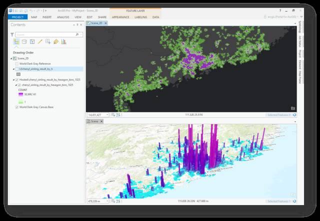 那些年踩过的坑:ArcGIS地理大数据实践 移动互联 第7张