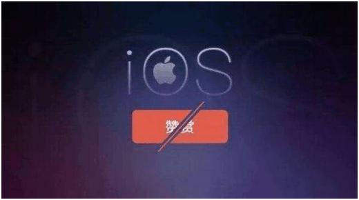 苹果将全面封杀微信?腾讯高管:应该改行去做编剧   移动互联  第3张