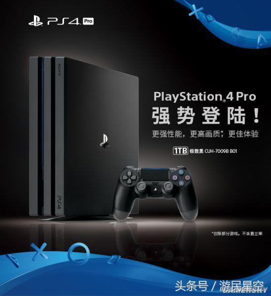 国行PS4 Pro正式开售 京东预约人数近12万