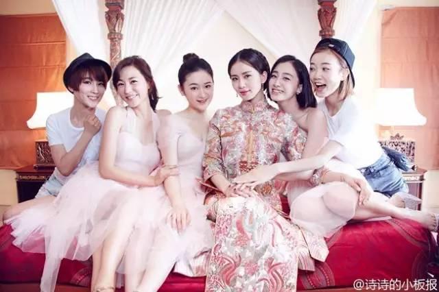 安以轩结婚伴娘上热搜,该长心眼的还有陈妍希李小冉徐若瑄 娱乐八卦 图19