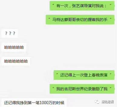 我操五月天_一场高考,网友们却为王俊凯,高晓松,五月天操碎了心