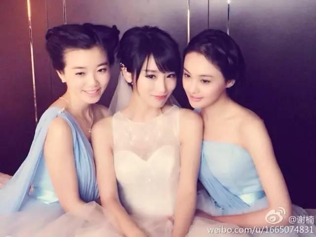 安以轩结婚伴娘上热搜,该长心眼的还有陈妍希李小冉徐若瑄 娱乐八卦 图26