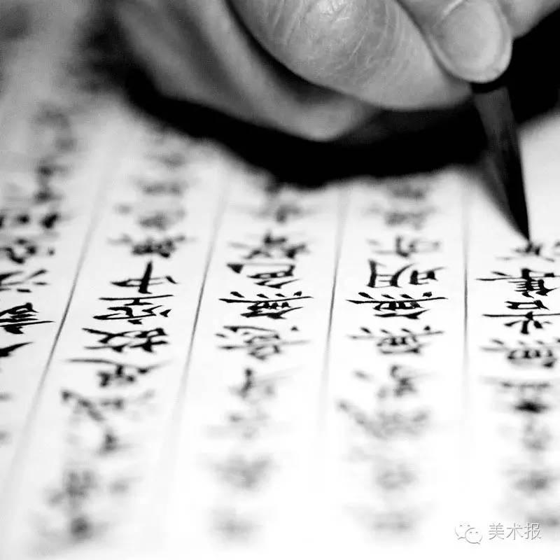 """从""""发表文章""""到""""创作书法"""",怀念过去的日常书写"""