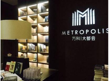 中国典型房企周度明星榜