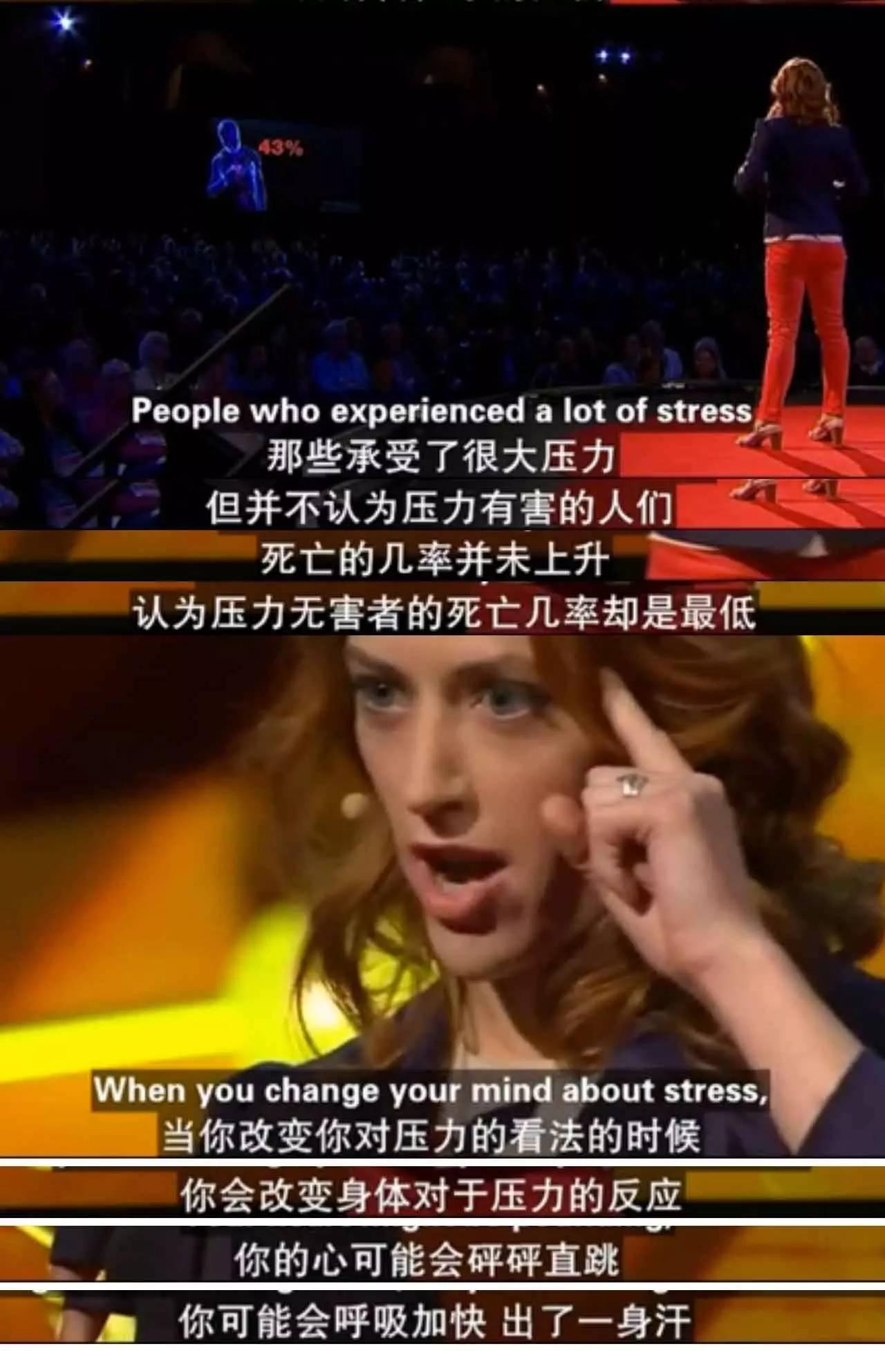考试如不能改变人的一生,压力却可能让你变得更好