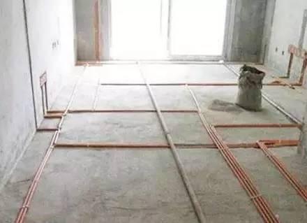 装修房子水电改造报价是多少