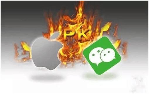 苹果将全面封杀微信?腾讯高管:应该改行去做编剧  移动互联 第4张