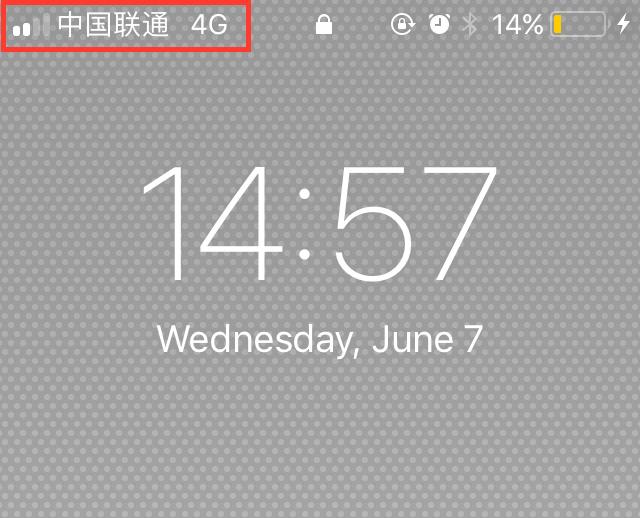 iOS 11改了信号栏图标,看出新 iPhone 要用双卡双待?  aso优化 第3张